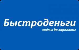 bistrodengi получить мгновенный онлайн займ на карту без отказа