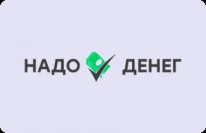 nado-deneg получить мгновенный онлайн займ на карту без отказа