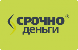 srochno dengi получить мгновенный онлайн займ на карту без отказа